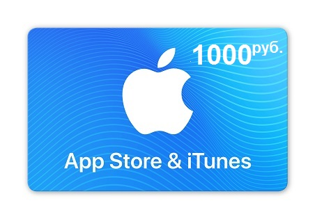 iTunes Gift Card 1000 rubley