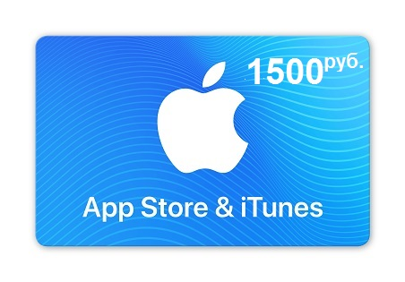 iTunes Gift Card 1500 rubley