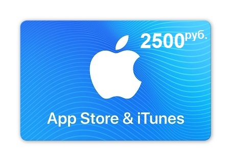 App Store Gift Card (Russia) 2500 RUB