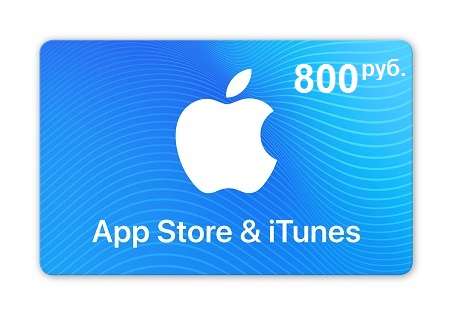 iTunes Gift Card 800 rubley