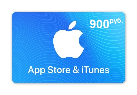 iTunes Gift Card 900 rubley